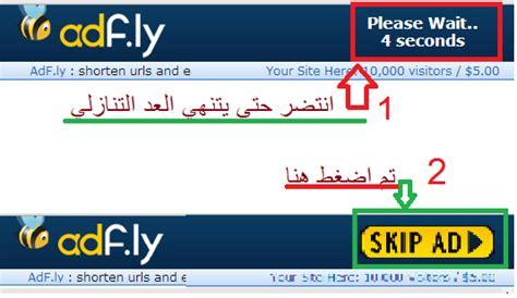 facebook ads tutorial 2015 pdf كتاب تعلم برنامج arc gis بالعربي الجغرافيا التطبيقية
