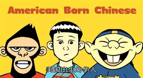 american born bww review american born by gene luen yang