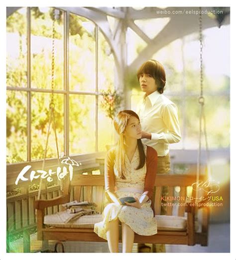 nama pemain film endless love korea suci s record k pop lovers profil pemain love rain