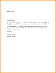 sle 2 week notice letters