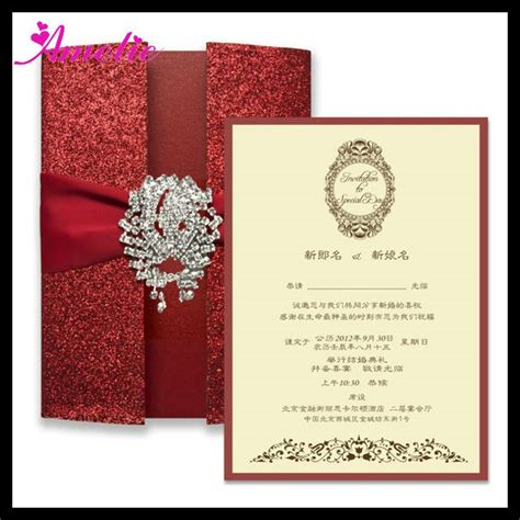 printable invitation card for debut ac054 wine red color with pearl classical and debut