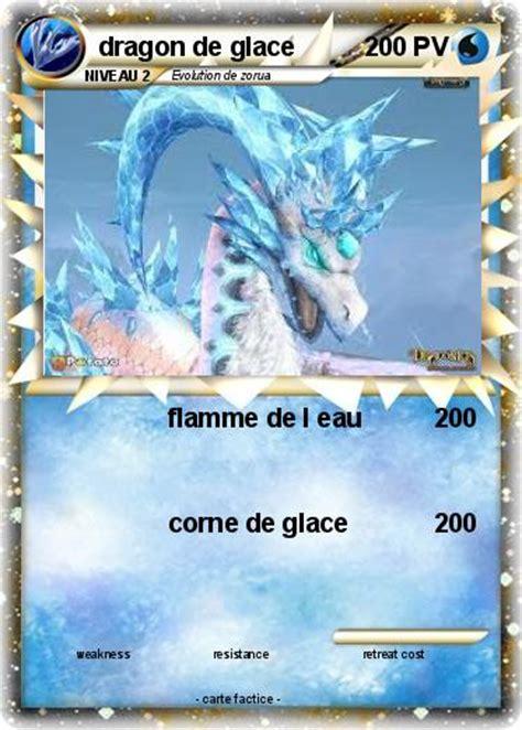Pok 233 Mon Dragon De Glace 79 79 Flamme De L Eau Ma Carte