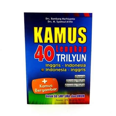 Buku Jelajah Inggris buku kamus inggris indonesia lengkap pusaka dunia