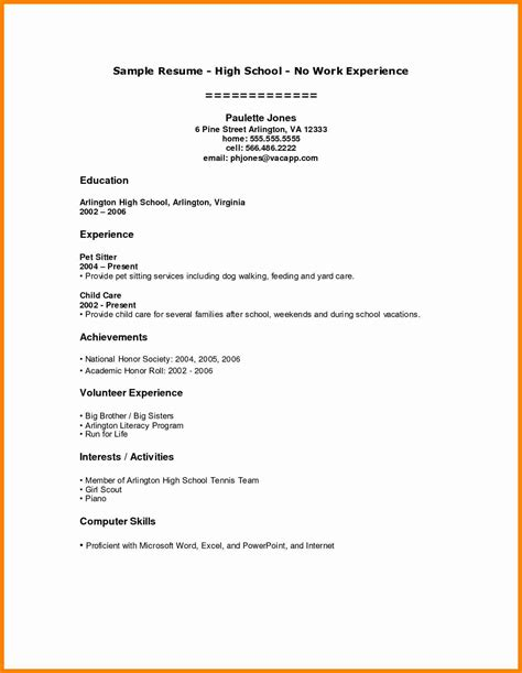 How To Write A Resume With No Experience by Resume With No Experience Talktomartyb