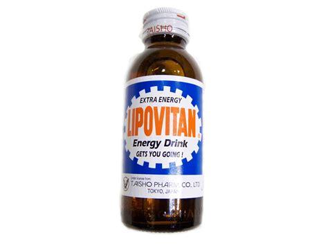 lipovitan d energy drink lipovitan energy drink 10x100ml 10 184 afod ltd