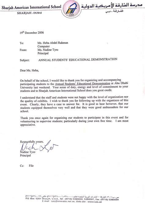 Recommendation Letter For International Relations Student Testimonials Heba Daraghmeh E Portfolio