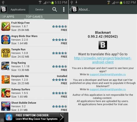 download free programmes and games on the blackmart blackmart alpha get paid android applications for free