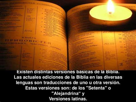 sagrada biblia la sagrada biblia