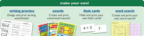 make your own flash card make your own writing worksheets awards flash cards