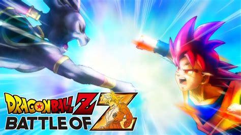imagenes de goku vs bills en movimiento dragon ball z battle of z goku s 250 per saiyan dios vs