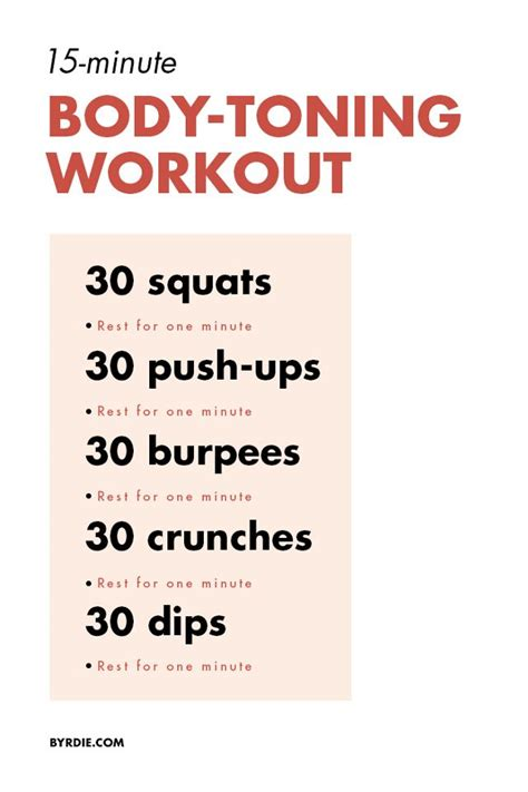 this 15 minute workout will tone your in just 3 weeks