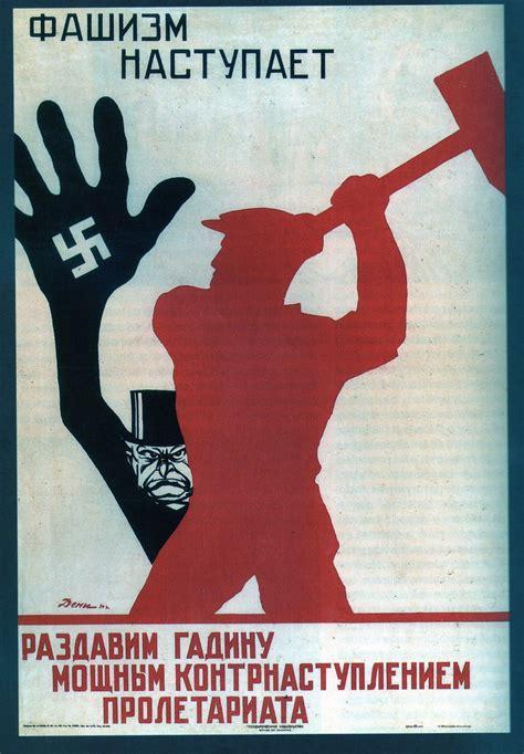 libro carteles de la guerra la guerra en los carteles