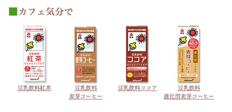 2xist Soy Collection Softer Than by Japanese Soy Milk Cola Flavor Kikkoman S Amazing Soy Milk