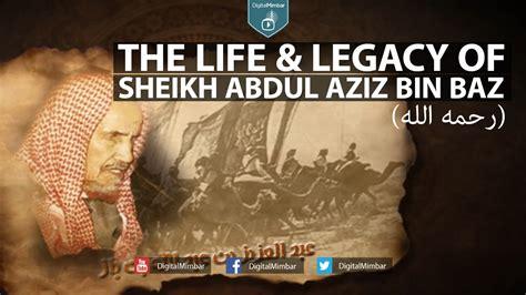 biography of baz muhammad mubarez life islamio