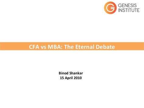Mba Cfa Concordia Review by Cfa Vs Mba The Eternal Debate