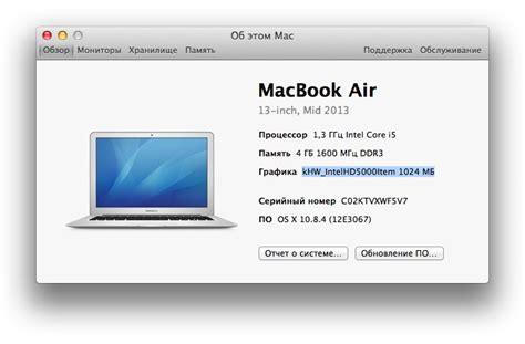Macbook Air Emax macbook air
