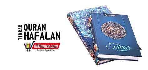 Tikrar Quran Hafalan Ukuran Kecil Syamil Paket Tikrar Qur An Hafalan