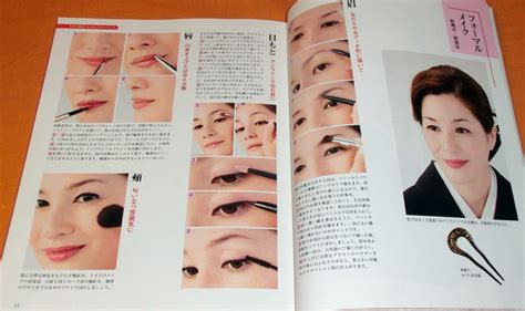 Buku The Book Of Hairstyle And Make Up make up and hairstyle for kimono book from japan japanese