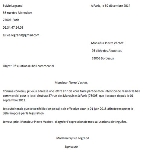 Exemple De Lettre Sle Cover Letter January 2016