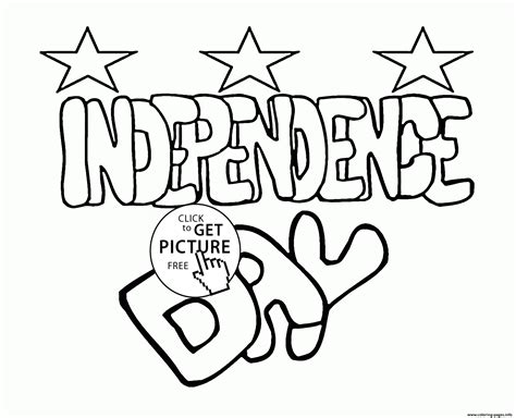 independence day of america usa 4 july coloring pages