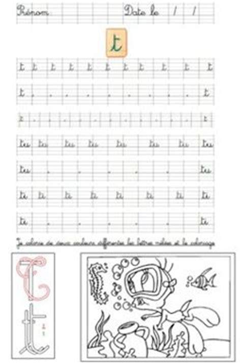 unifi lettere moderne fiches d encodage 224 imprimer pour lire et 233 crire des mots