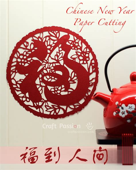 Cny Paper Craft - new year paper cutting scanncut craft