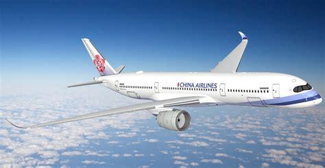china airlines set  return  london imm international