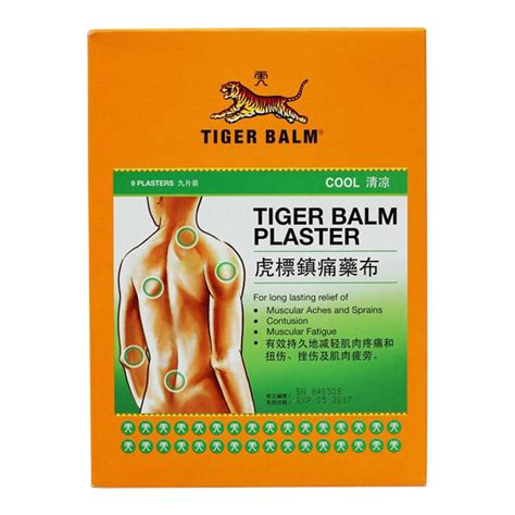 Tiger Balm Plaster Rd 9 patches tiger balm patch plaster cool cold medicated