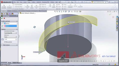 circular pattern solidworks youtube steel knurl solidworks youtube