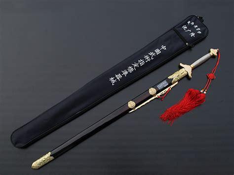 Golok Taichi Wushu Combat chi sword sword vintage sword chi sword professional chi
