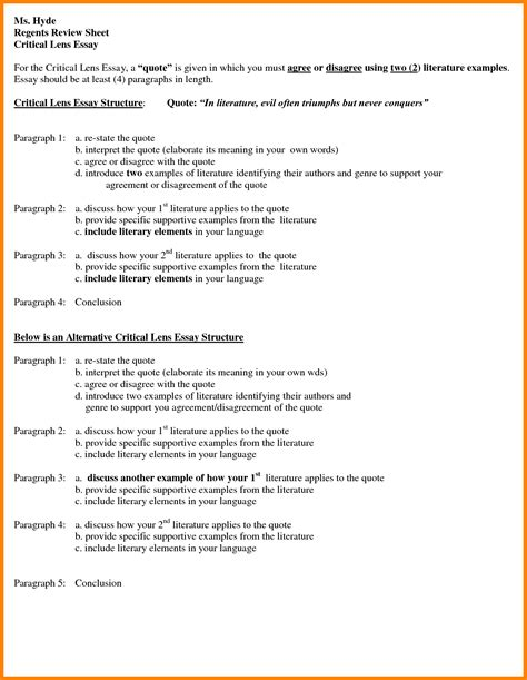 Essay Introduction Exles by 7 Introduction Paragraph Exles About Yourself