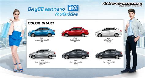 mitsubishi attrage 2016 colors mitsubishi color chart 2017 2018 best cars reviews