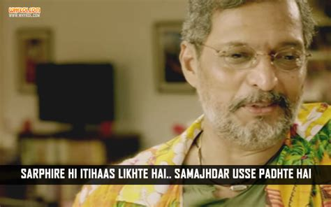 Wedding Anniversary Nana Patekar by Nana Patekar Comedy Dialogues From Wedding Anniversary