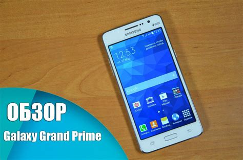 themes for samsung grand prime duos samsung galaxy grand prime duos sm g530h обзор youtube