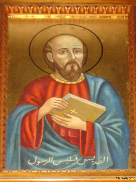 philip george the bible society of egypt image saint philip the apostle and disciple صورة القديس
