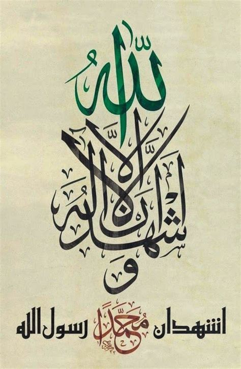 70 Best Islamic Calligraphy 70 best arabic fonts calligraphy images on