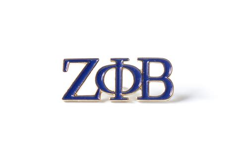 Recommendation Letter For Zeta Phi Beta 3 Letter Color Pin Zeta Phi Beta