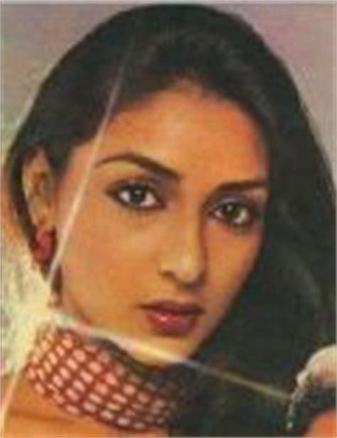 biography of film ready kubra sait zaikriah biography