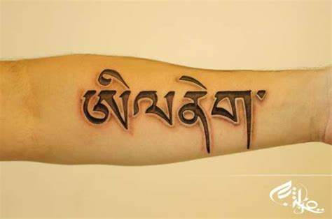 tattoo lettering tibetan 15 tibetan tattoo design ideas for forearm golfian com