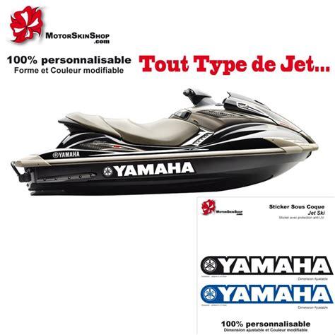 Yamaha Jet Ski Sticker by Sticker Coque Jet Ski Yamaha