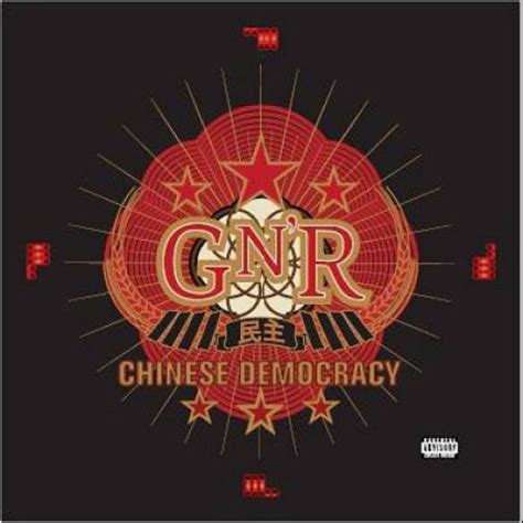 free download mp3 guns n roses chinese democracy guns n roses chinese democracy merchandise box edition