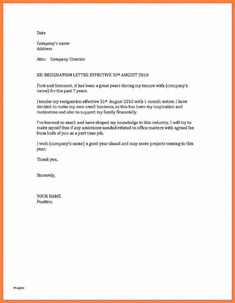 resignation letter lovely how to write your resignation