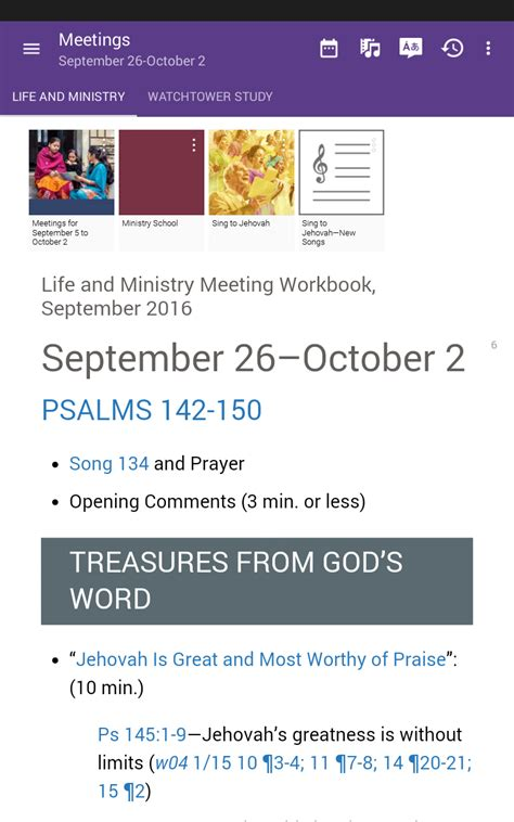 jw org app android jw library appstore for android