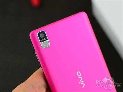 Samsung Yang Kamera Depan Flash vivo y19t smartphone khusus wanita dengan kamera depan 5mp
