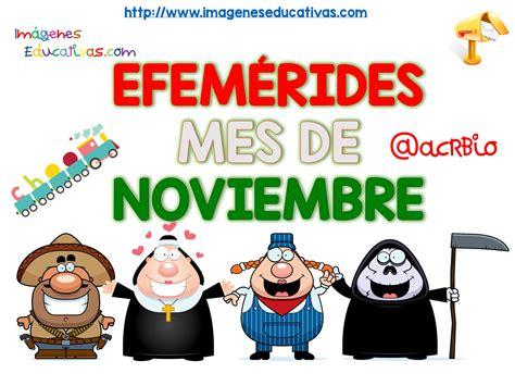 calendario noviembre es el mes de las almas benditas del purgatorio efem 233 rides mes de noviembre imagenes educativas