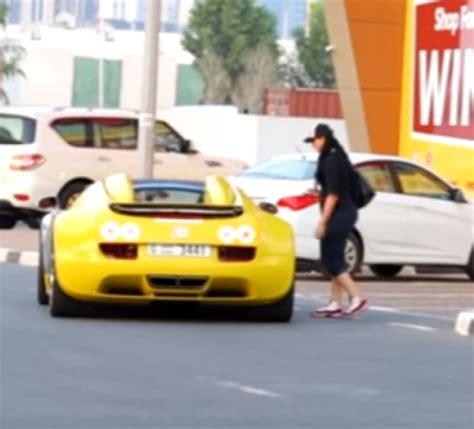 using bugatti to up uber customers dpccars