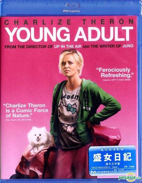Young Adult 2011 Yesasia Young Adult 2011 Blu Ray Hong Kong Version Blu Ray Charlize Theron Patrick