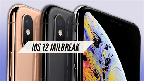 ios 12 successfully jailbroken on iphone xs max