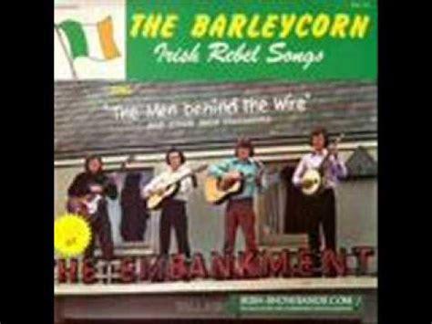 barleycorn the last farewell 6 13 mb free a song for ireland barleycorn mp3