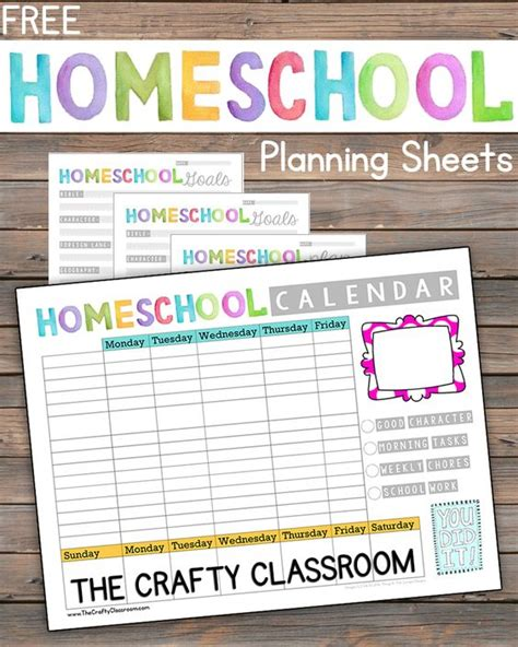 homeschool subject planner printable free simple homeschool planning pack includes goals